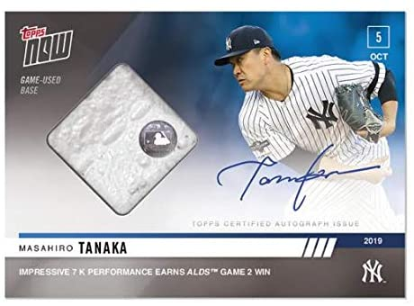 Masahiro Tanaka Signed 7-k Performance Earns Alds Win Game Used Base Card #962a - MLB Autographed Game Used Bases