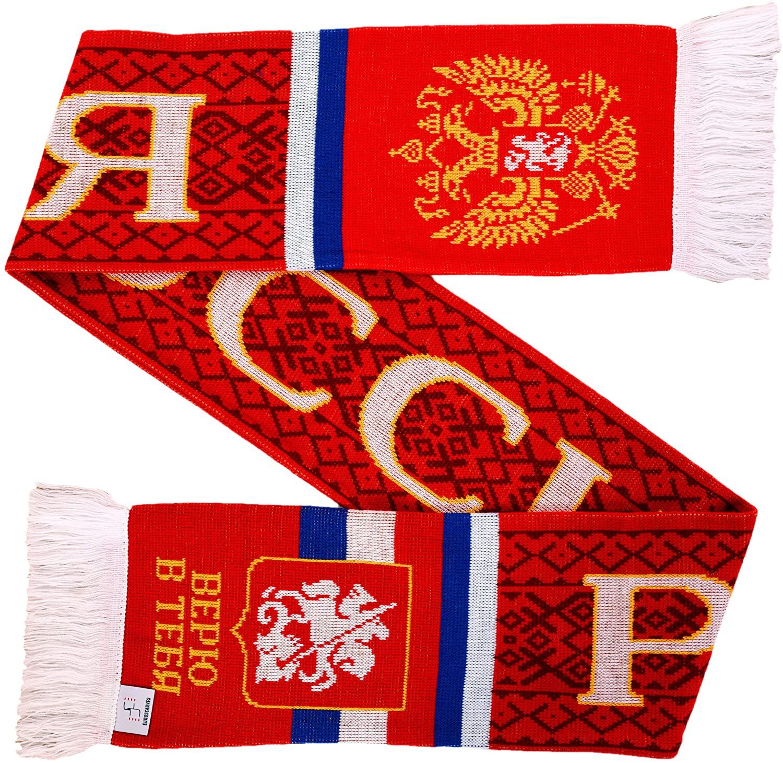 Russia Rossiya Soccer Knit Scarf