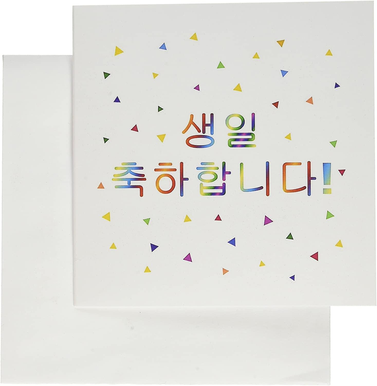 3dRose Saeng-Il Chughahabnida Happy Birthday Korean - Greeting Cards, 6 x 6