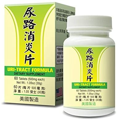 Uri-Tract Formula Herbal Supplement Helps for Urinary System Made in USA