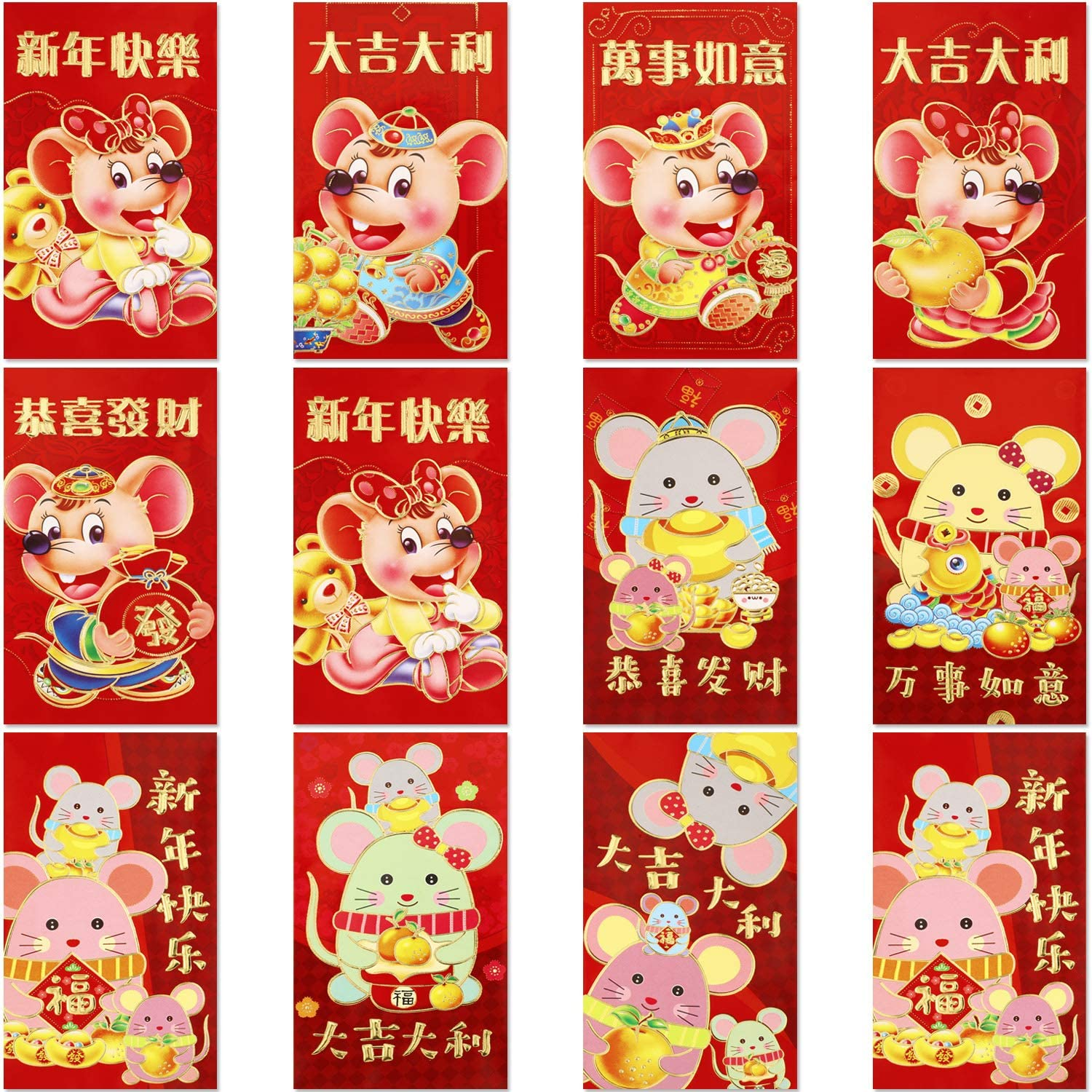 60 Pieces Chinese Red Envelopes Year of 2020 Chinese Lucky Envelopes Rat Year Hongbao with Rat Pattern for Spring Festival Lunar New Year Wedding, 10 Designs, 3.5 x 6.5 Inches (Style Set 2)