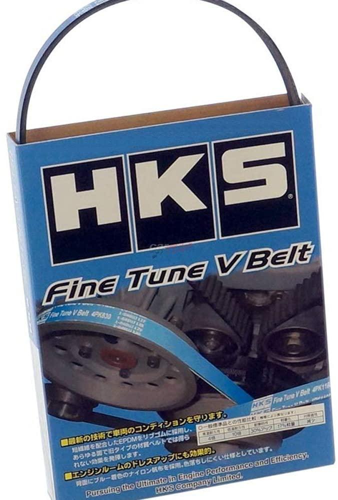 HKS 24996-AK013 Fine Tune V Belt 5PK885