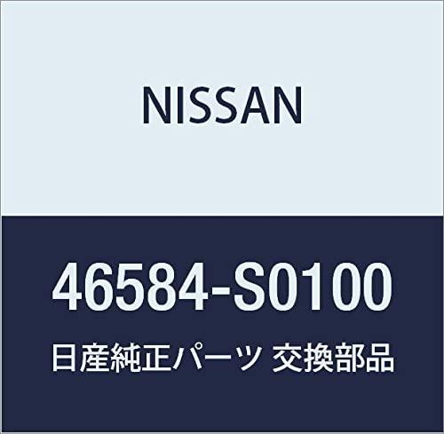 Genuine Nissan Parts - Rubber-Stopper (46584-S0100)