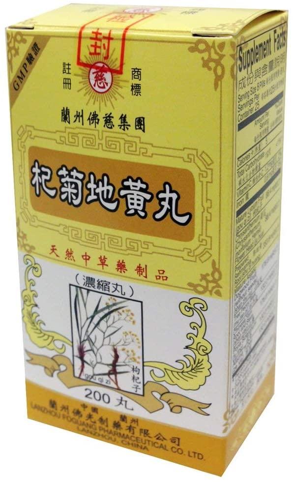 Solstice Qi Ju Di Huang Wan Herbal Supplement (200 Pills)