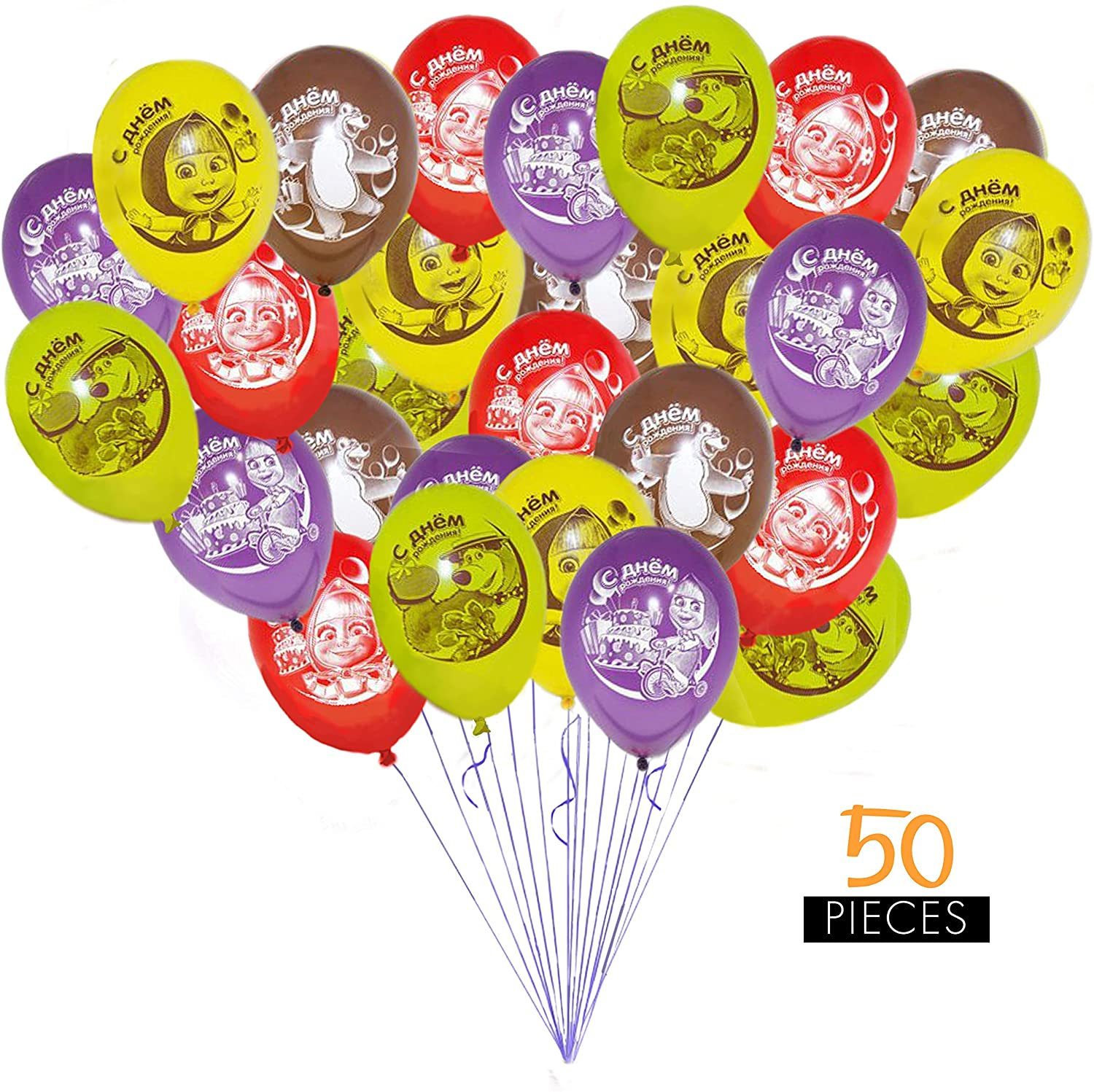 Masha and the Bear Helium Latex Multicolored Balloons 50 pieces 12 inch Party Supplies Happy Birthday Masha y el Oso