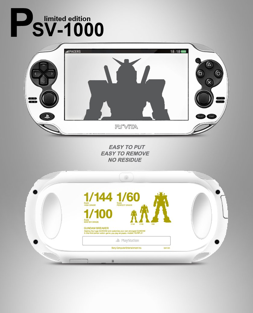 Gundam Breaker Starter Pack White Limited Edition VINYL SKIN STICKER DECAL COVER for Sony PS Vita 1000 Console System