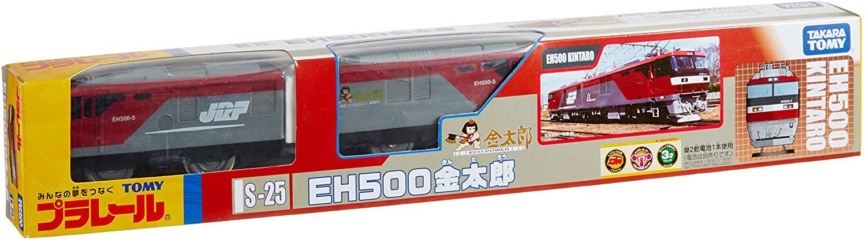 S-25 EH500 Kintaro (Tomica PlaRail Model Train)