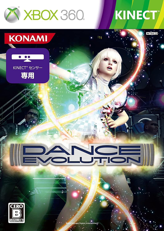 DanceEvolution [Japan Import]