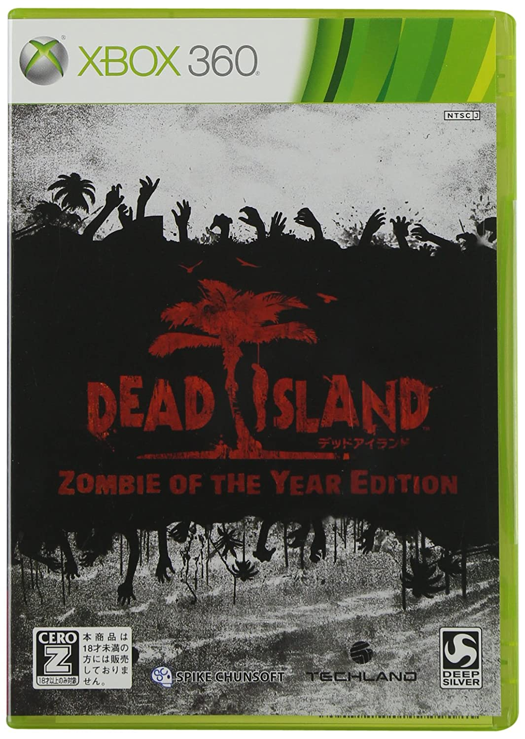 Dead Island: Zombie of the Year Edition [Japan Import]