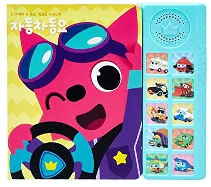 Pinkfong Children's Car Songs Sound Book (Korean Version)