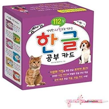 Hyoriwon Korean Alphabet 112 Cards, HANGUL Study Cards Vocabulary Picture Book