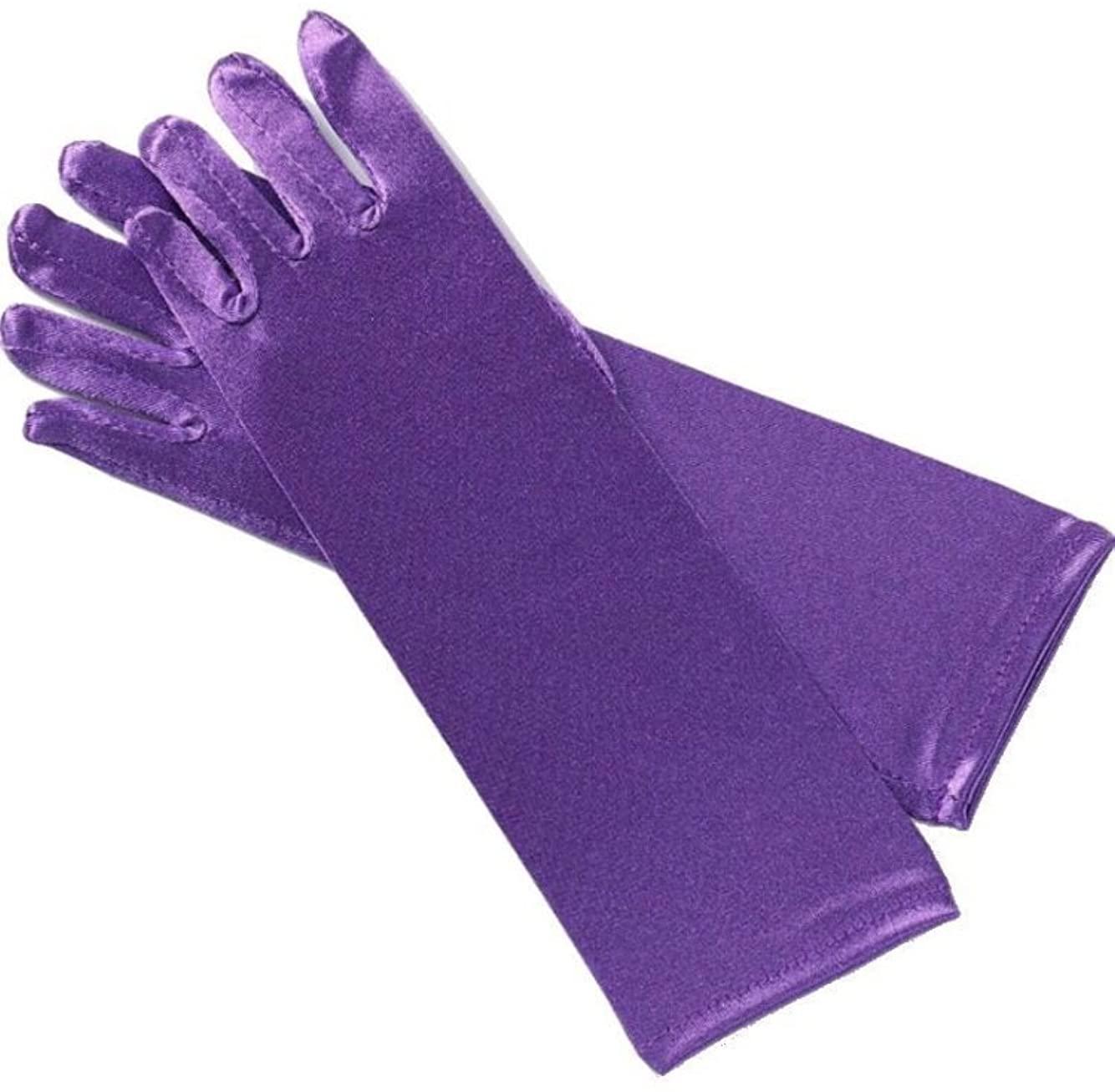 Children's Gloves (Purple)