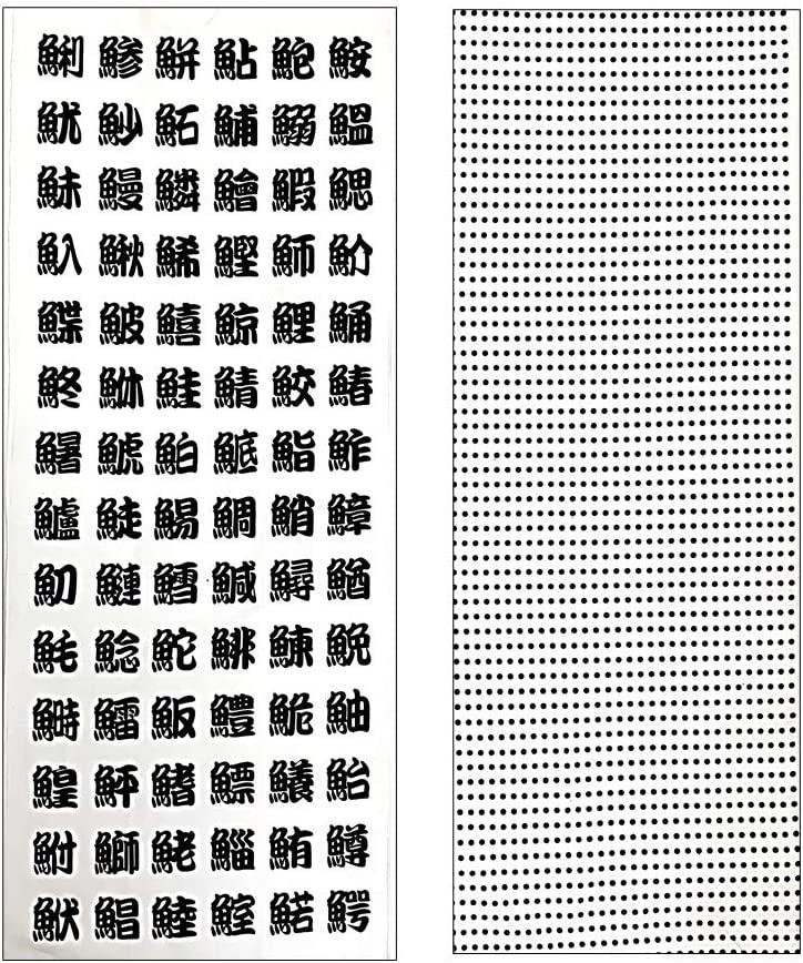 WDG TENUGUI - Traditional Pattern 2 Pieces Set (Fish - Kanji, Mameshibori - Dot Black)