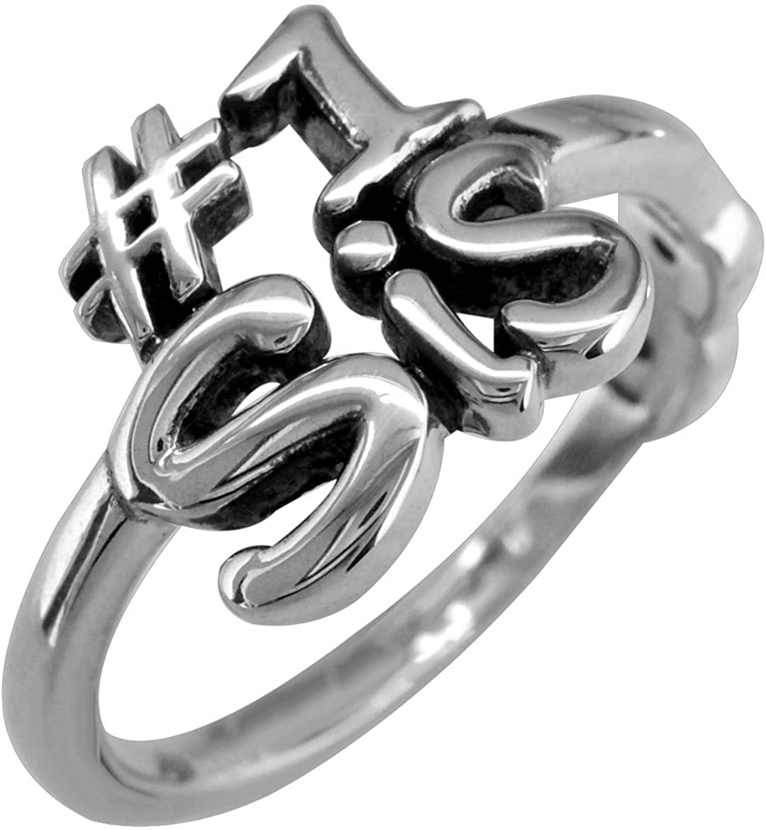 Number One Sister, 1 Sis, Double Infinity Ring with Black in Sterling Silver
