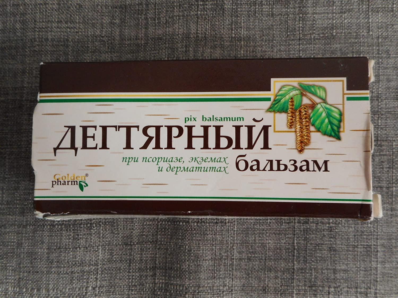 RussianBear Natural Skin Cream for Psoriasis, Dermatitis, Eczema.