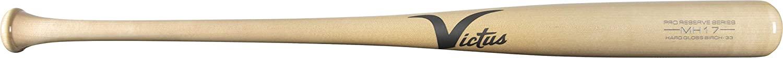 Victus MH17 Natural Birch In-Stock Pro Reserve -3 Baseball Bat