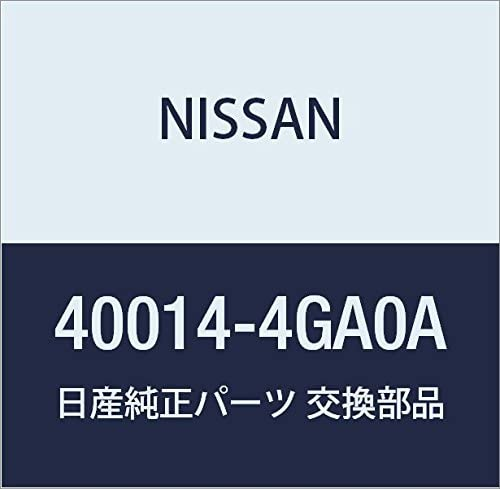 Genuine Nissan Parts - Spindle - Knuckle, Rh (40014-4GA0A)