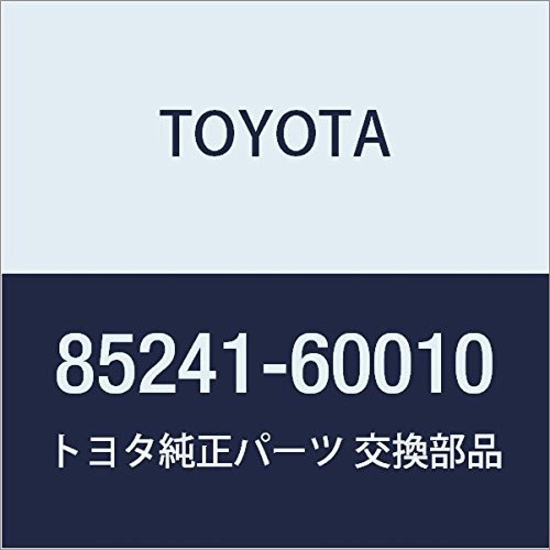 Toyota 85241-60010 Windshield Wiper Arm