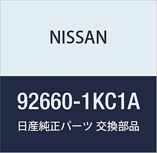 Nissan 92660-1KC1A, A/C Compressor Clutch