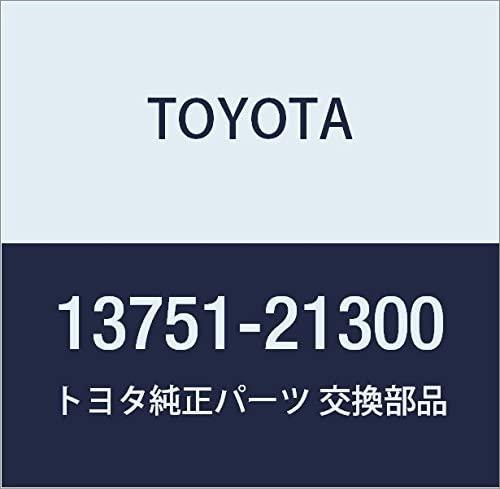 Genuine Toyota Parts - Lifter, Valve (13751-21300)