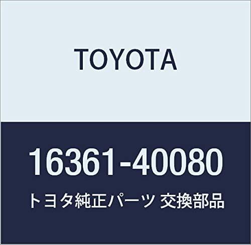 Genuine Toyota Parts - Fan (16361-40080)