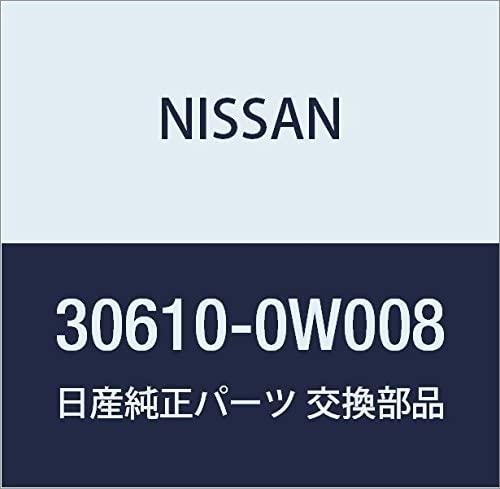 Nissan 30610-0W008, Clutch Master Cylinder