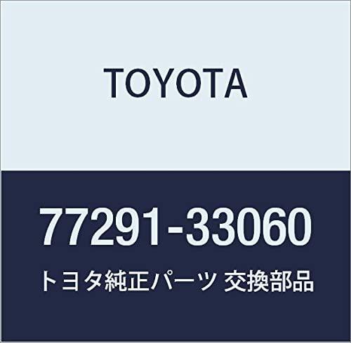 Toyota 77291-33060 Fuel Tank Filler Pipe Shield