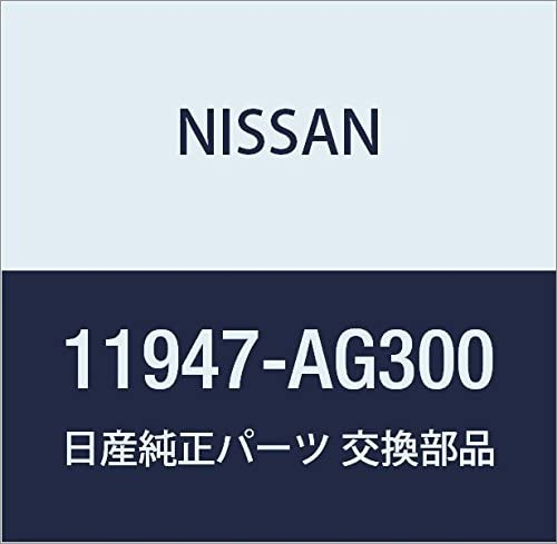 Nissan 11947-AG300, Drive Belt Idler Pulley