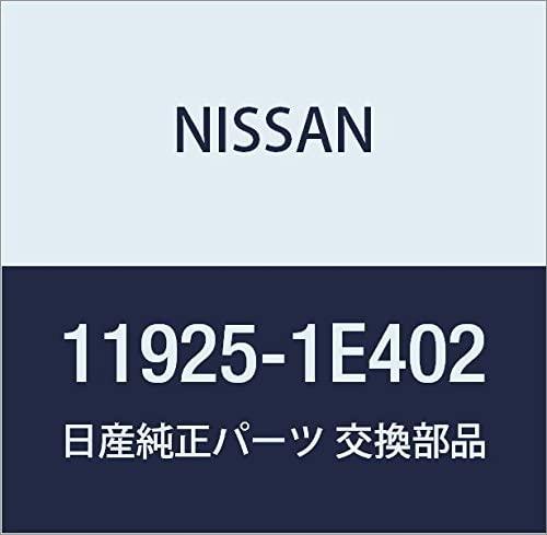 Nissan 11925-1E402, Drive Belt Idler Pulley