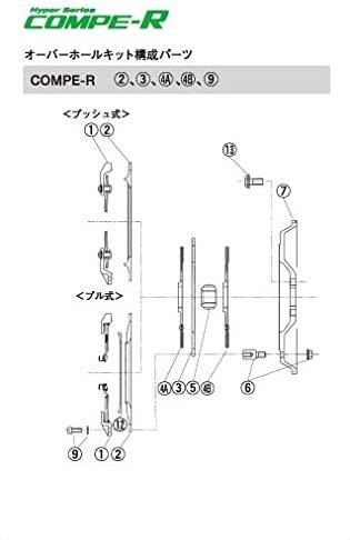 Exedy COMPE-R Overhaul Kit (OH19)