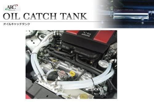 ARC BRAZING Oil Catch Tank (1N361-AA001)