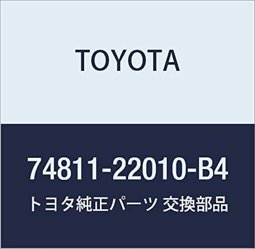 Genuine Toyota 74811-22010-B4 Door Handle