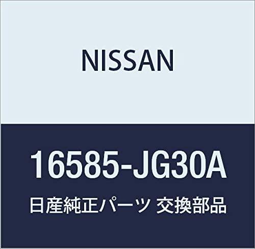 Genuine Nissan Parts - Resonator Assy (16585-JG30A)