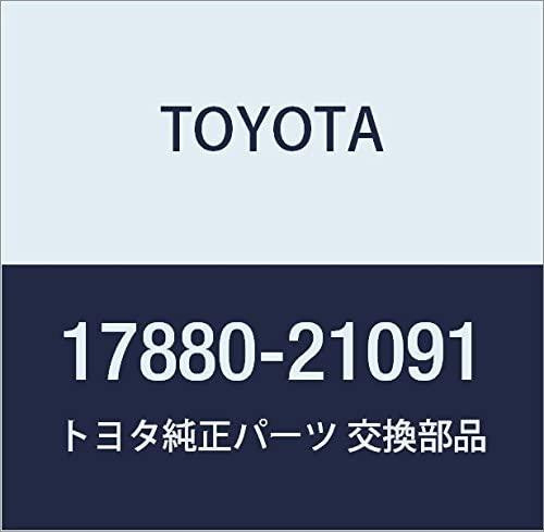 Genuine Toyota 17880-21091 Air Cleaner Hose