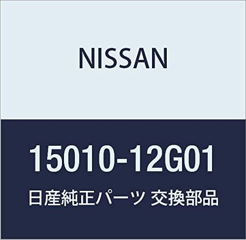 Nissan 15010-12G01, Engine Oil Pump