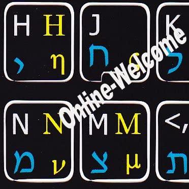 Hebrew Greek English Keyboard Sticker Non Transparent Black for Computer