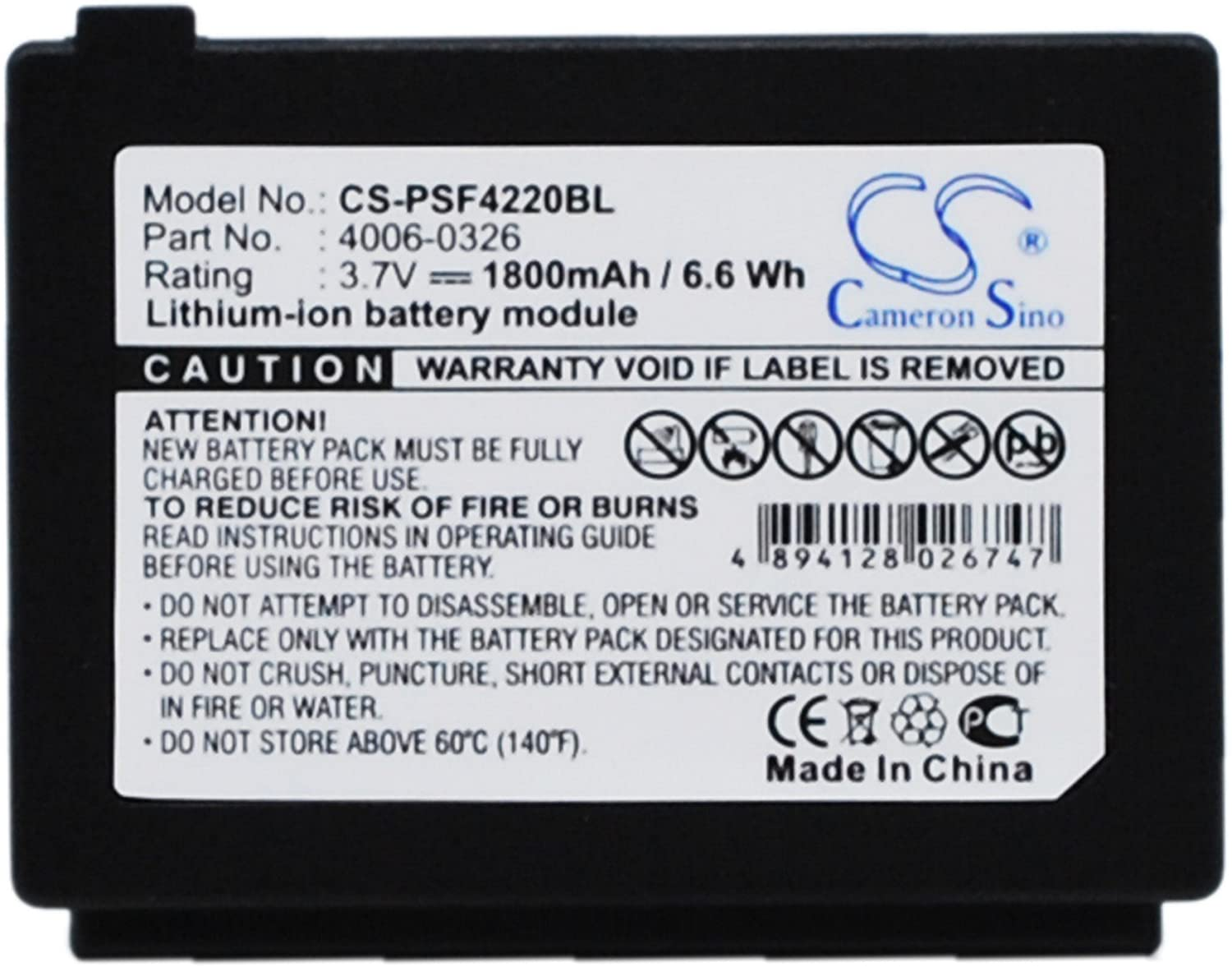 GAXI Battery for PSC Falcon 4220 Replacement for PSC Barcode Scanner Battery