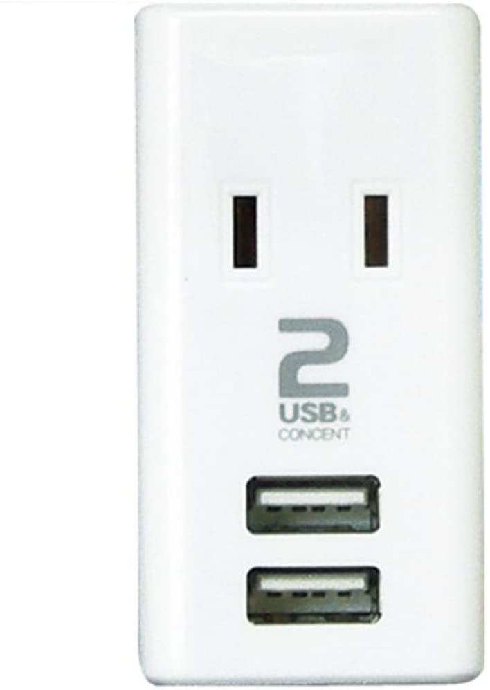 Topland Sutatsupu USB smart tap M4024