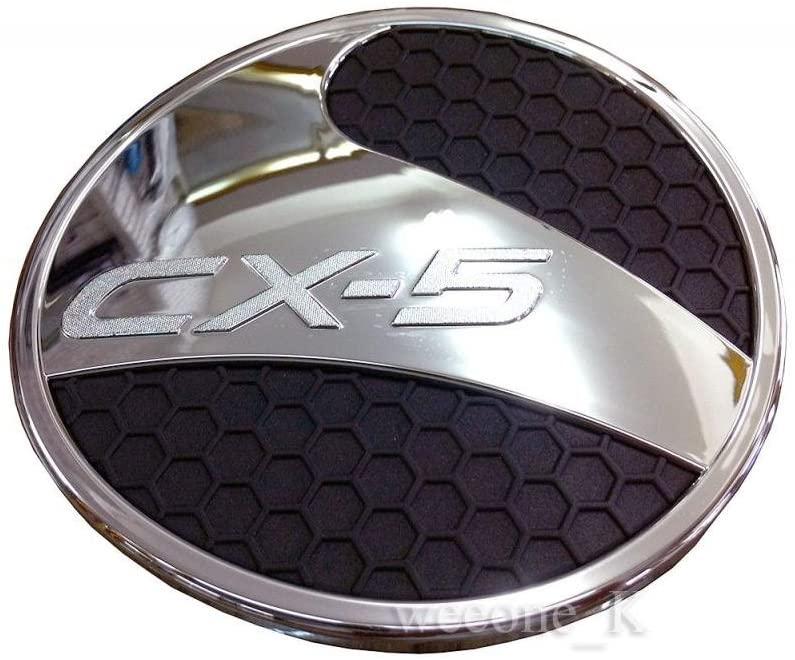 K1AutoParts Fuel Filler Gas Tank Cap Door Cover Trim For Mazda CX5 CX-5 2013 2014 2015