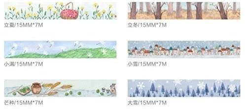 Bblythe 6 Pieces Washi Tapes for Notebooks, DIY Crafts and Gift Colorful Tape Decorative Tape Notebook Adhesive Tape ( Japanese Masking Tape ) Snow Tree