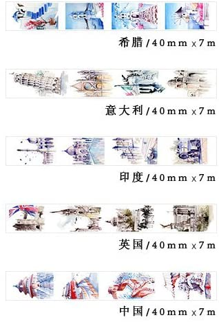 Bblythe 5 PCS Washi Tapes for Notebooks, DIY Crafts and Gift 1.5 inch Decorative Tape Notebook Adhesive Tape ( Japanese Masking Tape ) Scenery in China Italy Britain India Greece