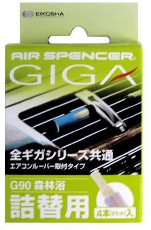Air Spencer GIGA Catridge Refill - Green Breeze
