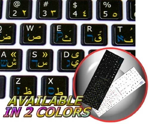 4Keyboard MAC English-Arabic-Hebrew Keyboard Sticker Black Background for Desktop, Laptop and Notebook