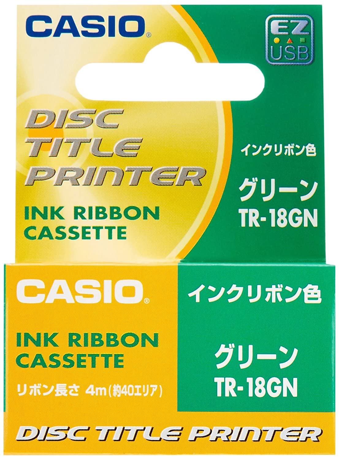 CASIO Casio DISC title printer for printing ink ribbon cassette TR-18SR Silver (japan import)