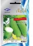 Chai Tai Thai Wax Gourd (33 Seeds) Seeds - 1 Package from, Thailand