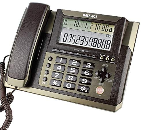 Caller ID Telephone/Chinese and English Voice Report/Group Listening/Mute / Ring/Lightning / Anti-Interference/Home Office Business Landline (Gold Coffee)