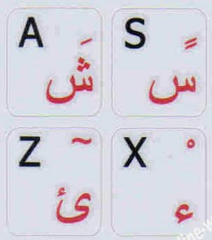 Arabic English Grey BACKGROUBD Keyboard Stickers Non Transparent for Computers LAPTOPS Desktop Keyboards