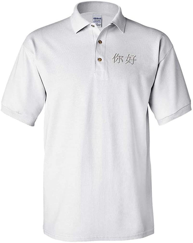 Custom Polo Shirts for Men Chinese Symbol for Hello Embroidery Cotton