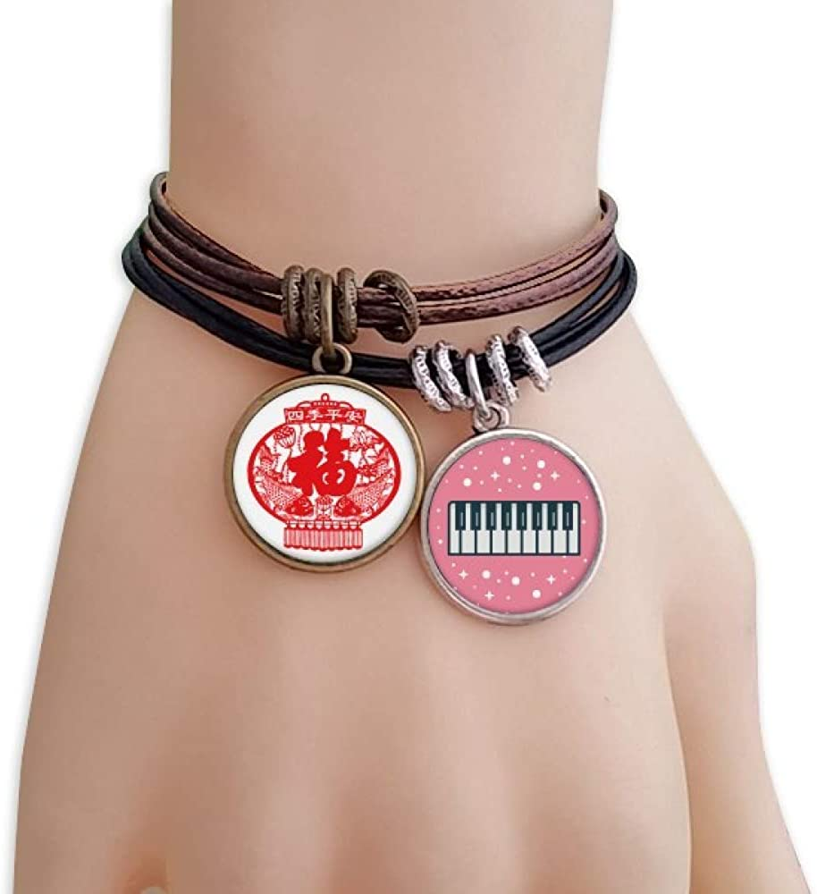 cold master DIY lab Chinese Lantern Fish Red Pattern Bracelet Rope Wristband Piano Key Music Charm