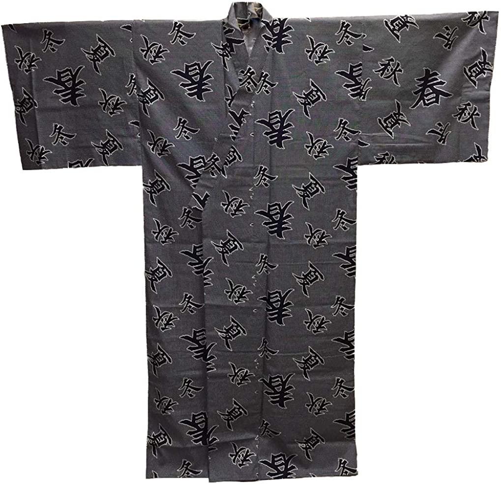 Kimono Yukata, Dark Blue (XXLarge)